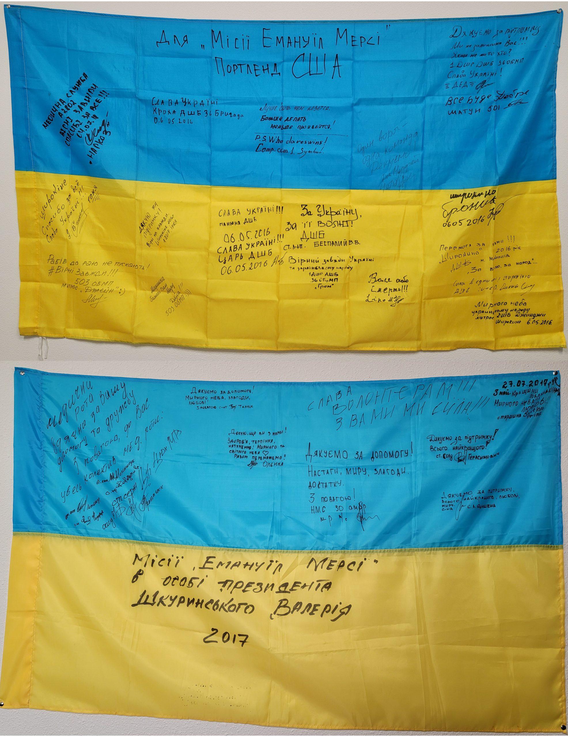 flag-ukr